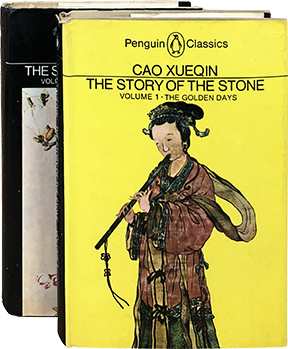 The Story of the Stone (2 Volumes). Cao Xueqin.